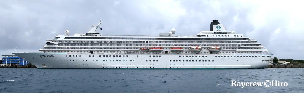大型クルーズ船「クリスタル・シンフォニー」寄港