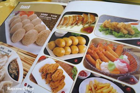 Aliang Restaurant【マジュロにある中華レストラン】