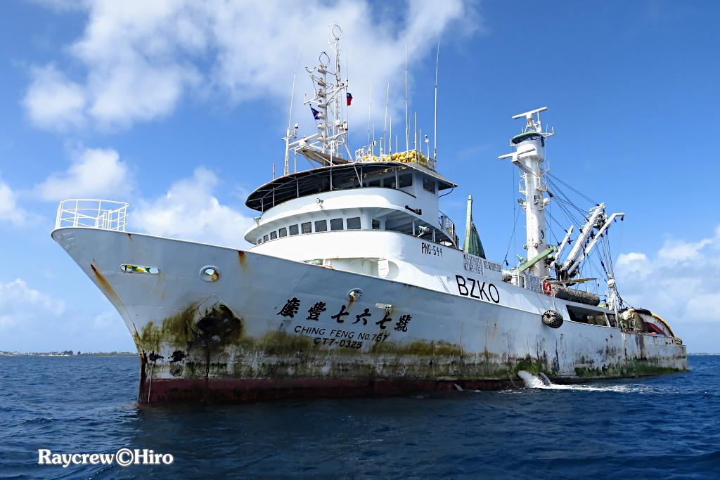 座礁船によるリーフダメージエリア調査【大型フィッシングボート】